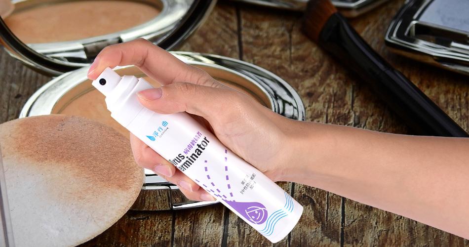 粉撲清潔抗菌除異味噴霧-長效攜帶款-淨行曲