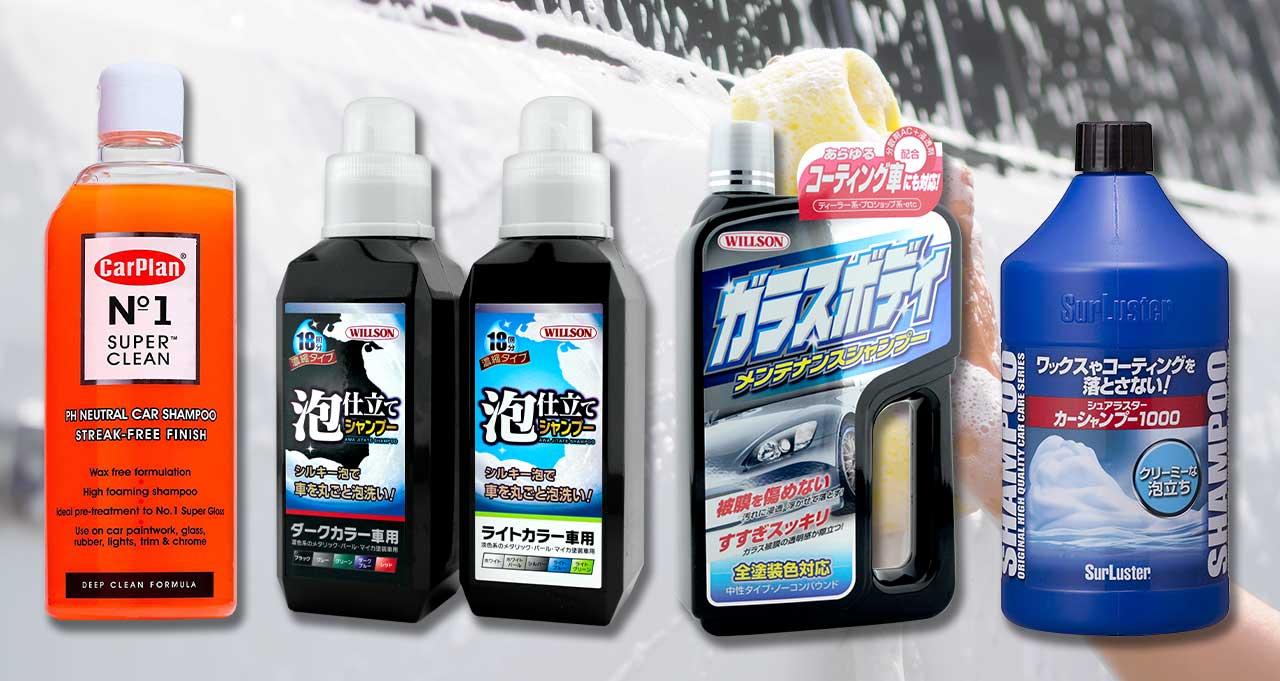 鍍膜車專用洗車精