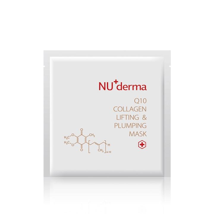 面膜推薦NU+derma Q10膠原緊顏彈潤面膜