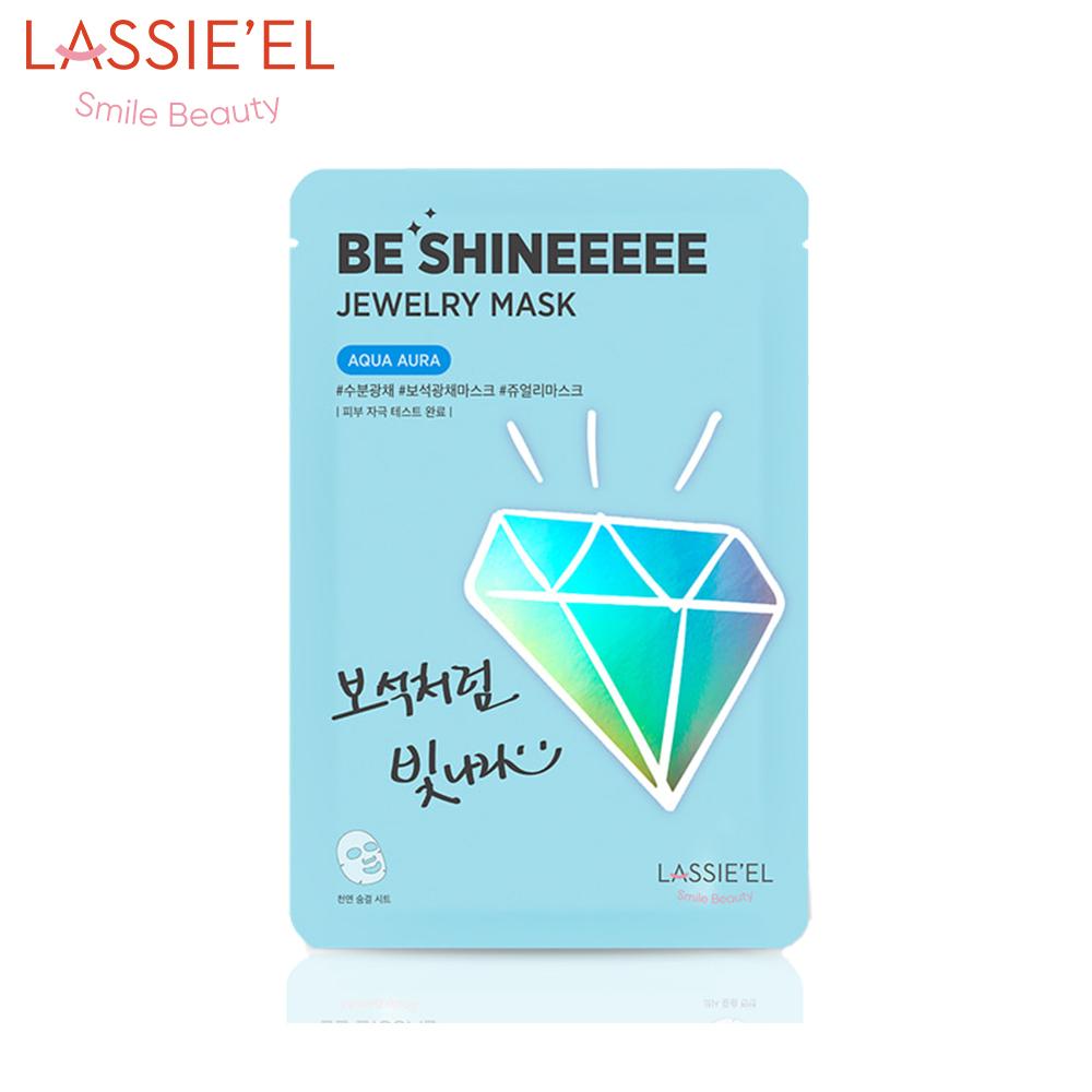 2019保濕面膜推薦,LASSIE'EL 鑽石光煥采保濕面膜
