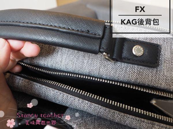 FX包包_180421_0013.jpg