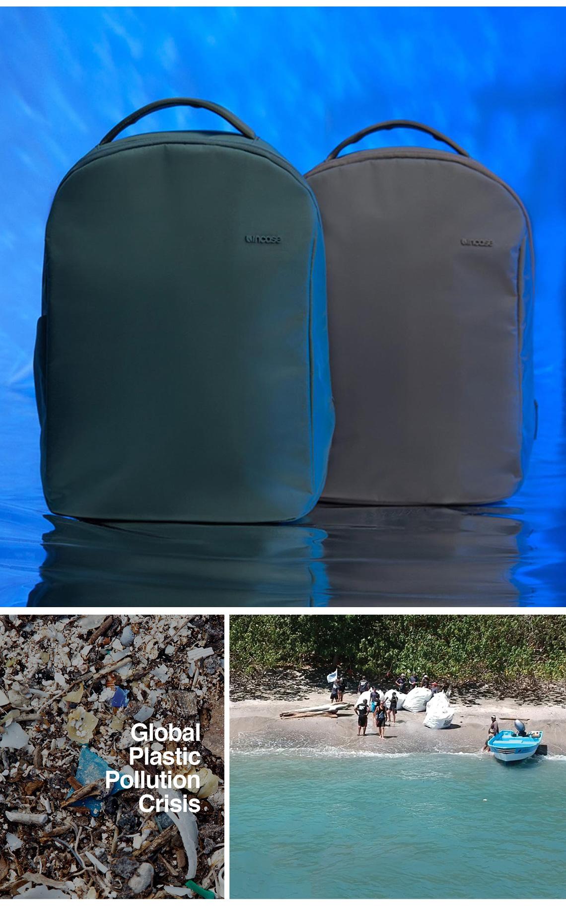 incase 環保背包