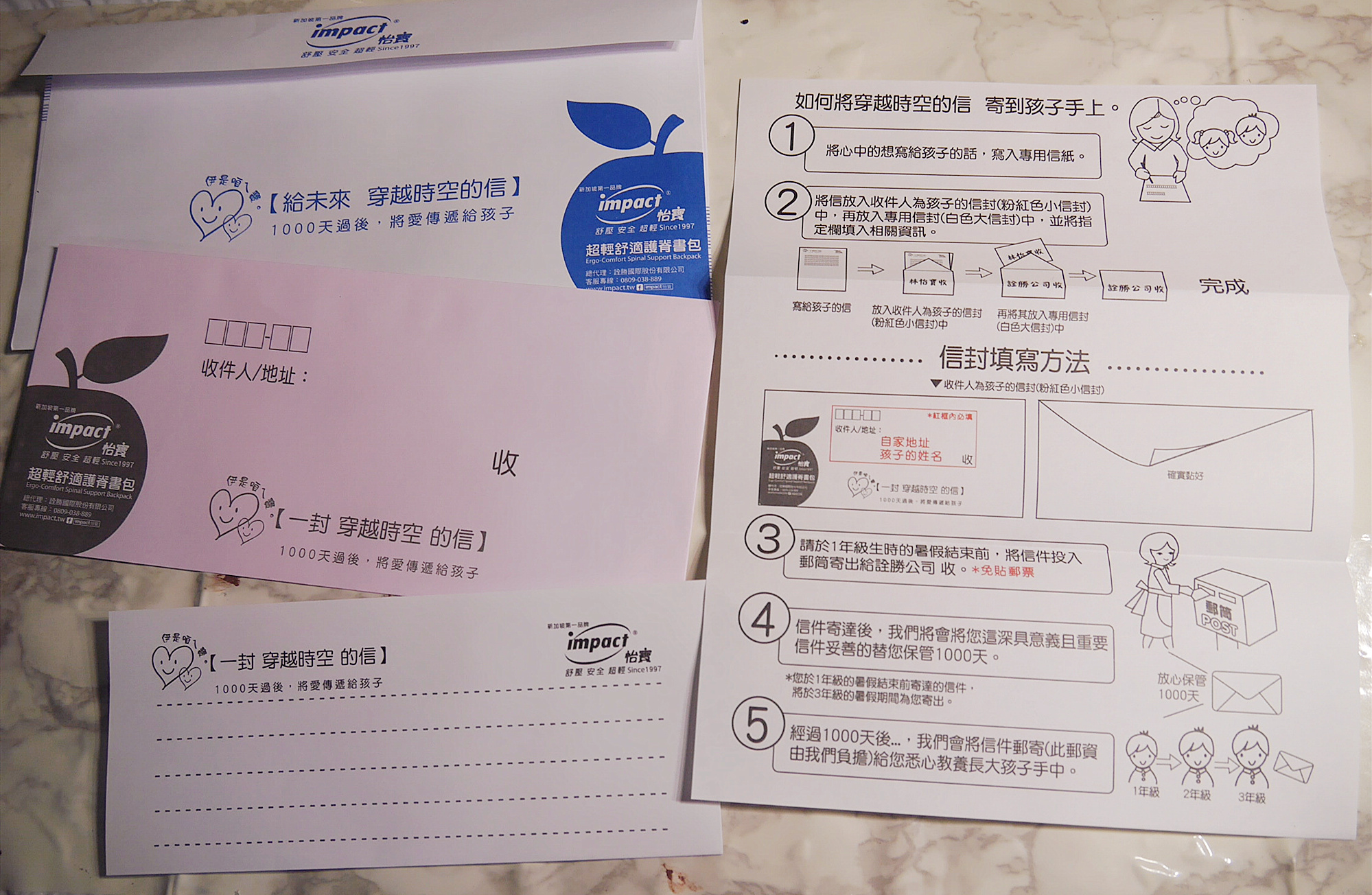 P1310755_副本.jpg