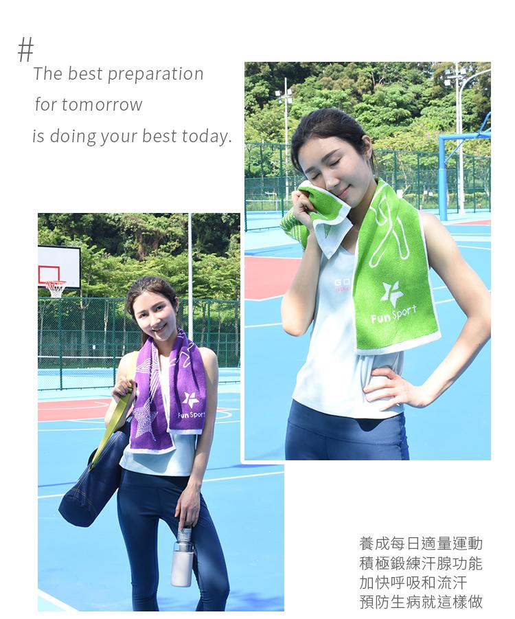 好星奮運動毛巾(15週年紀念)(2條)Fun Sport(吸汗毛巾/毛巾操)
