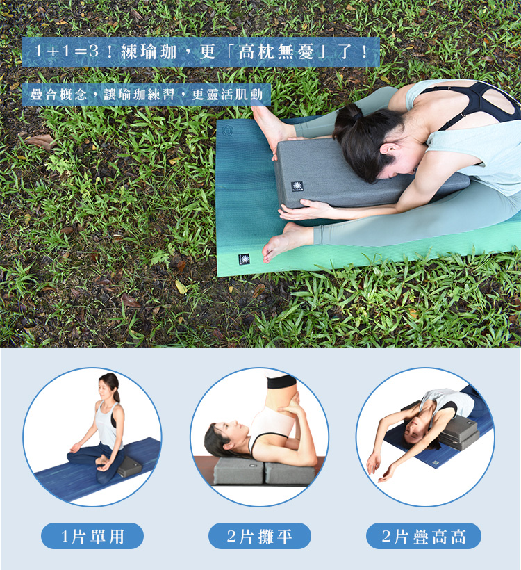 桃樂斯瑜珈肩立墊-舒坦墨綠 (Yoga Pillow)瑜珈枕/靜坐墊/倒立輔具-FunSport Fit