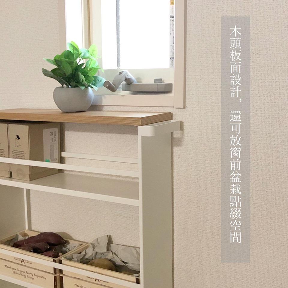 木頭版面設計,還可放窗前盆拆點綴空間
