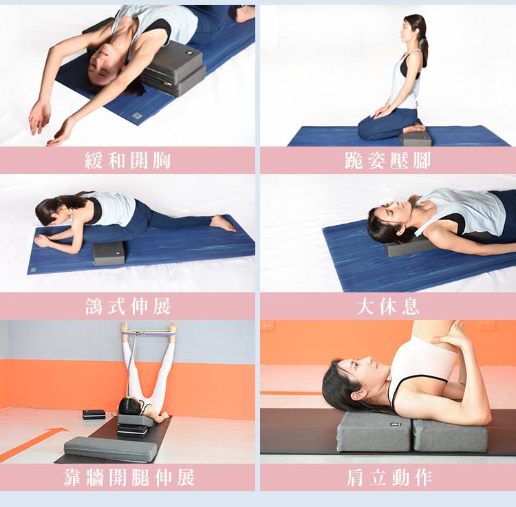桃樂斯瑜珈肩立墊-靜心深藍 (Yoga Pillow)瑜珈枕/靜坐墊/倒立輔具-FunSport Fit