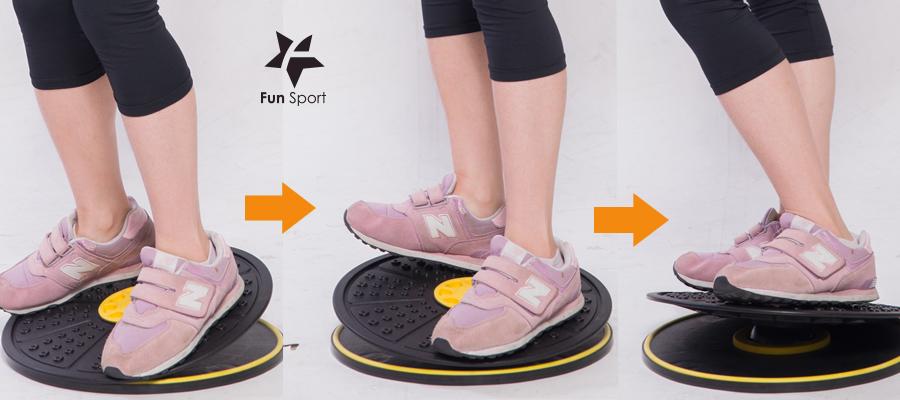 雙腳站在平衡板上,腳尖向上,腳跟向下,同時上半身向下、向後、向側邊等方向伸展,可當作拉筋板使用。
