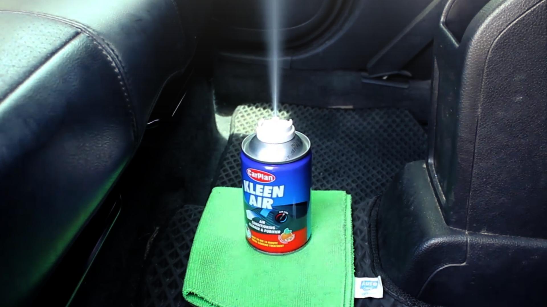 使用冷氣臭味劑