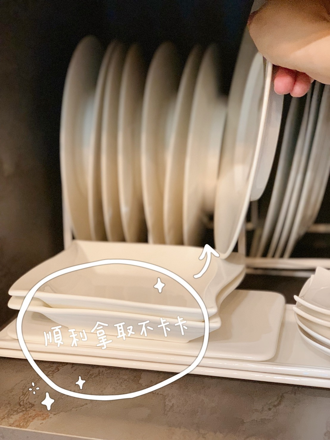 tower三格日系框型盤架(白) 山崎收納 Yamazaki 廚房收納 盤架 直立式收納