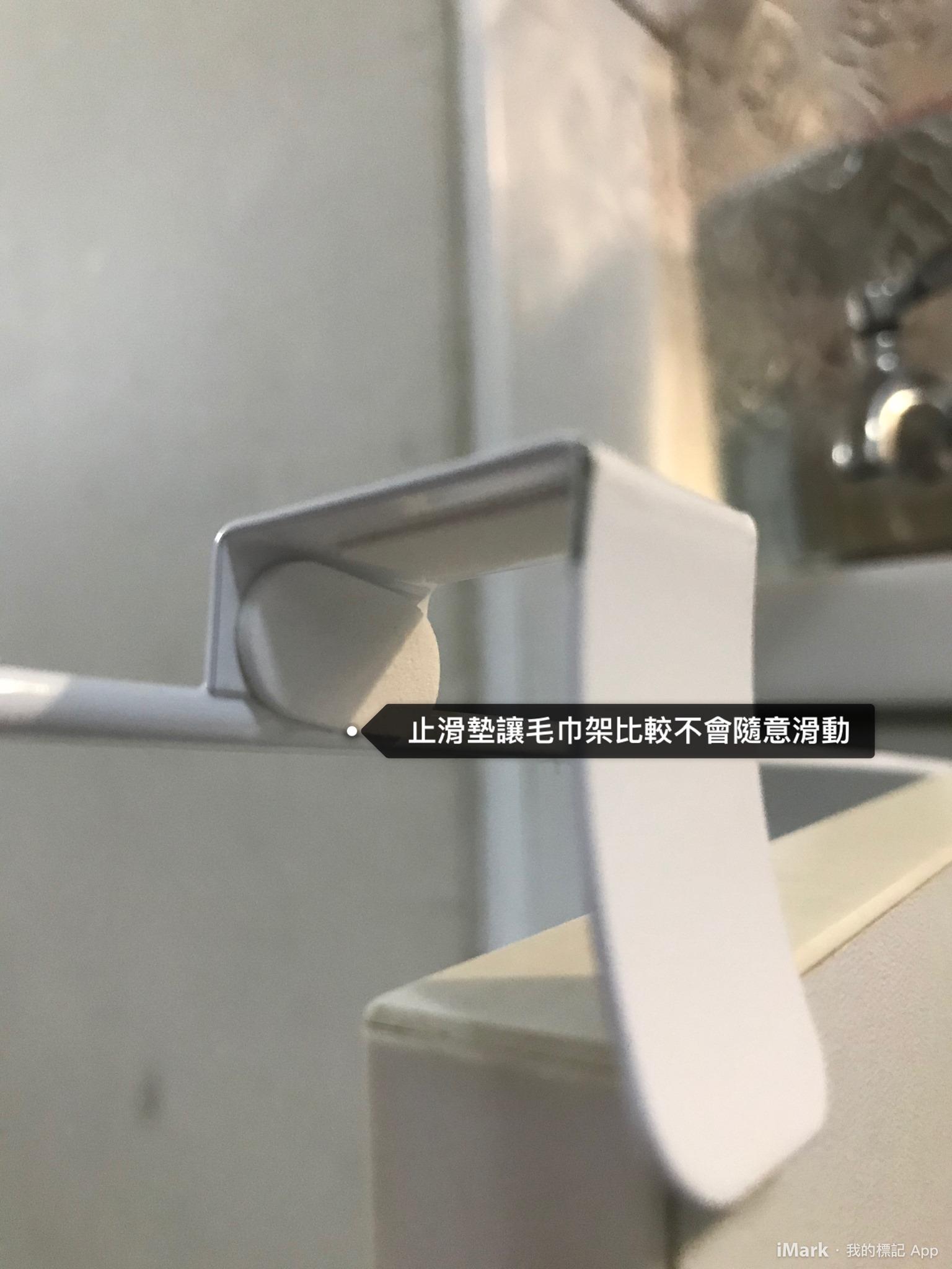 日本山崎生活美學-Yamazaki tower門板毛巾架(白)-L 廚房收納 浴室收納 止滑墊