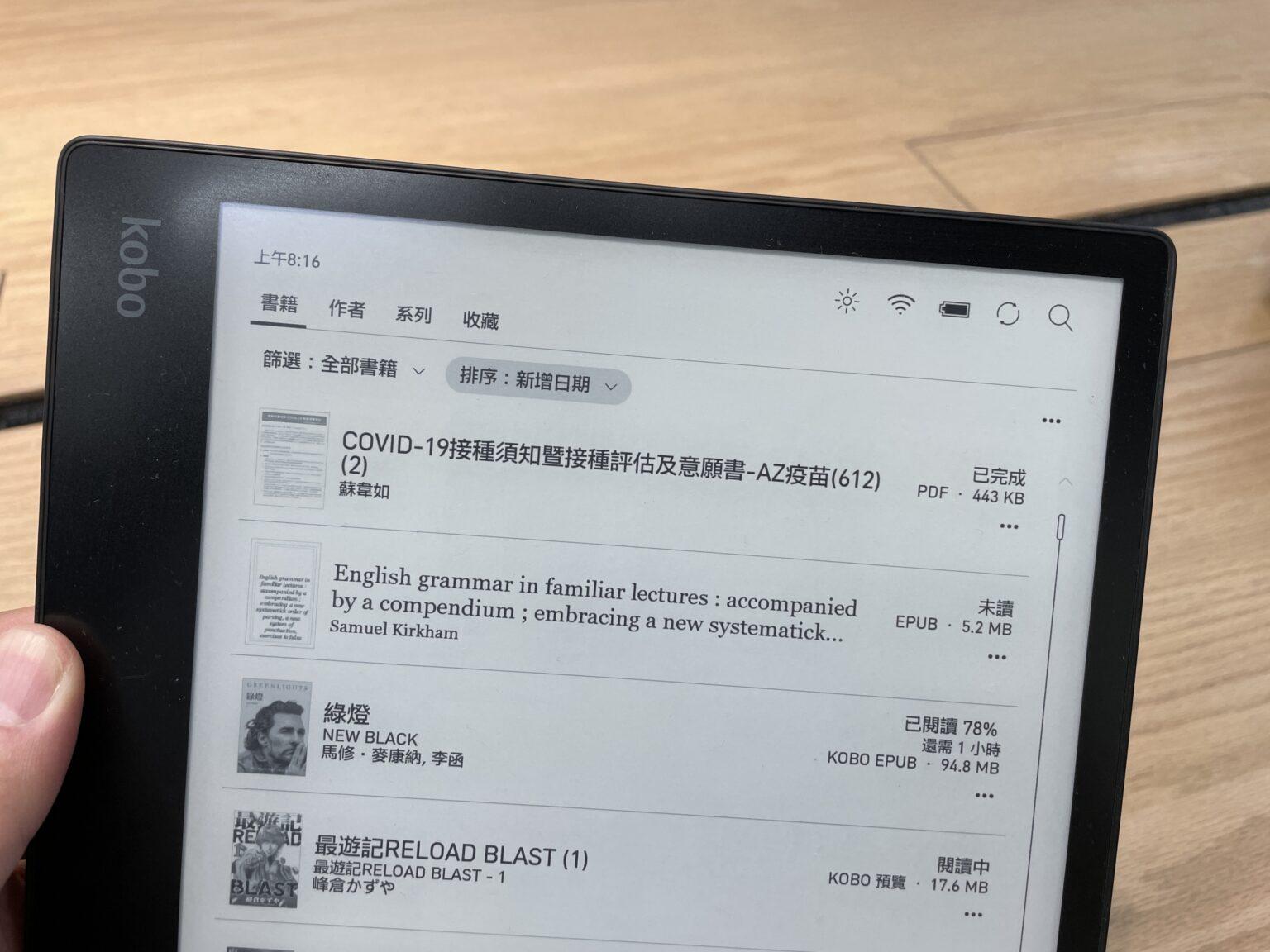 PDF 檔案