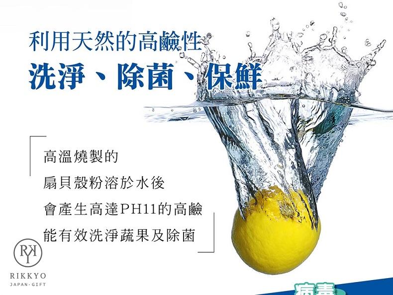 扇貝粉清潔功效-扇貝粉推薦