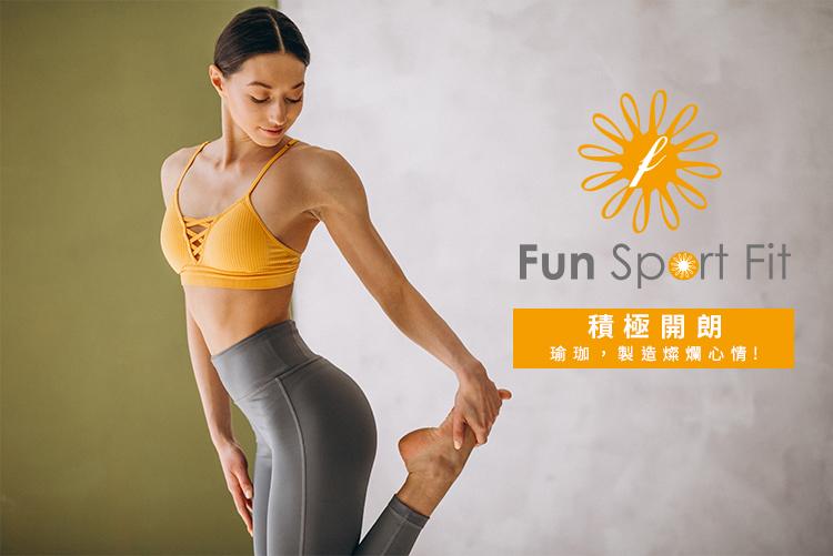 FunSport fit -拜日式,瑜珈課啟動儀式...