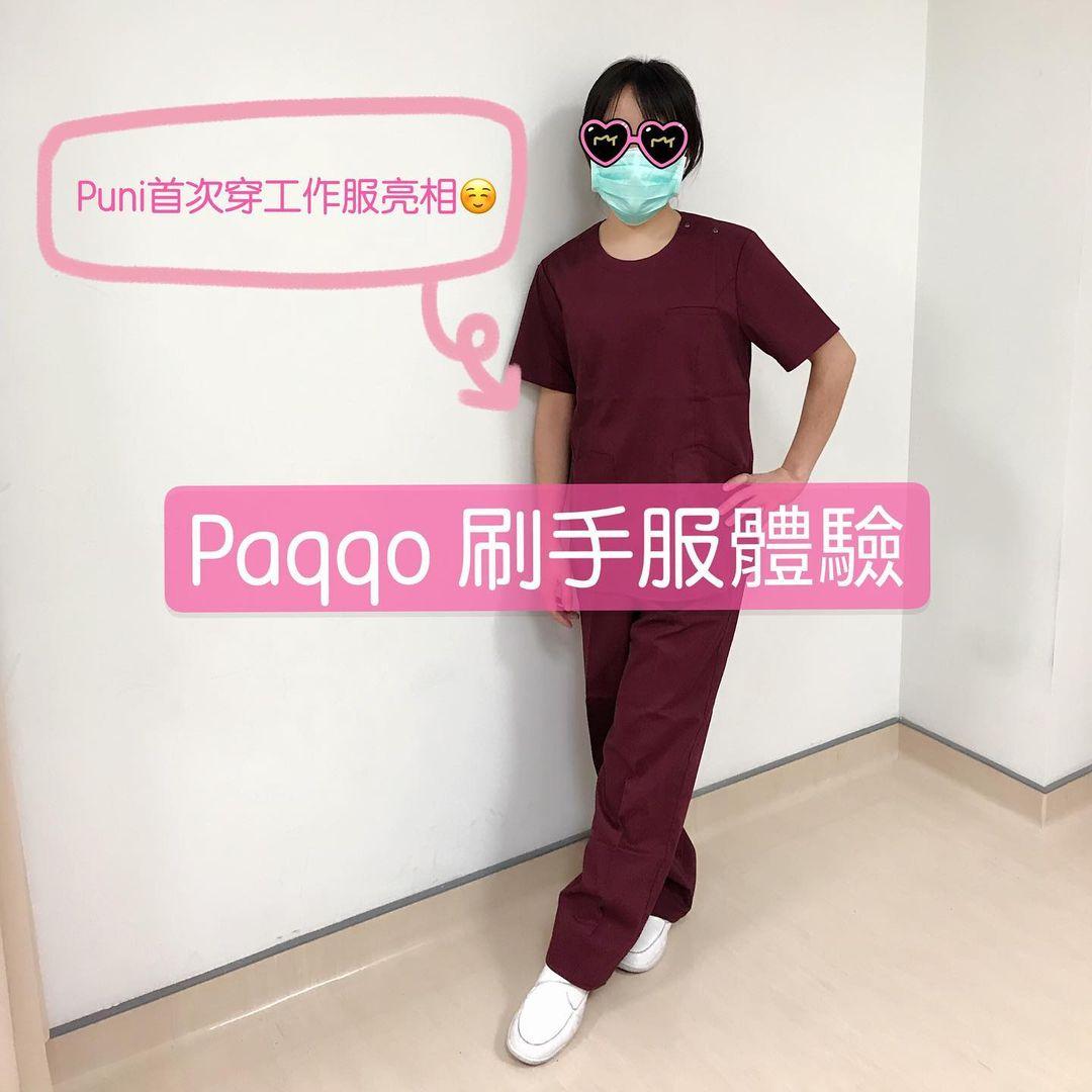 paqqo刷手服實穿推薦