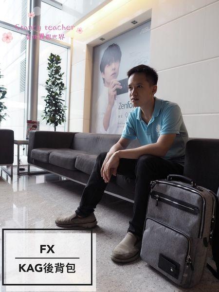 FX包包_180421_0016.jpg