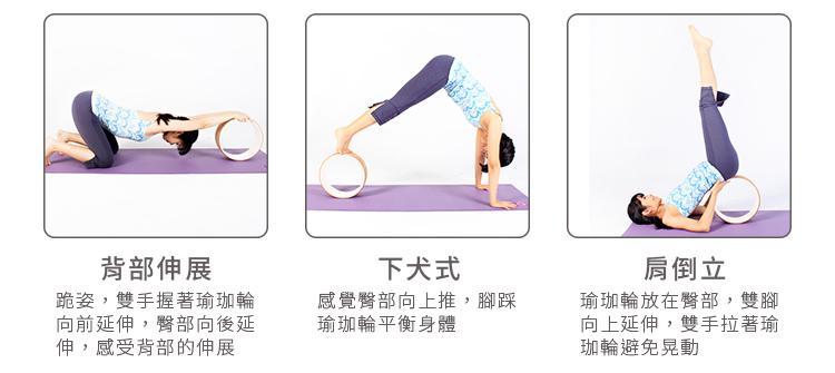 依芙特-雲彩專業瑜珈輪-FunSport fit