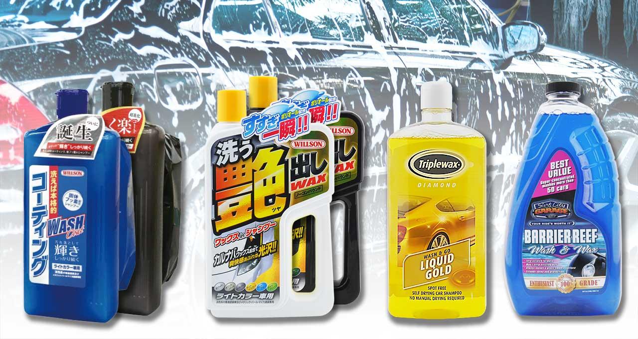 功能型洗車精