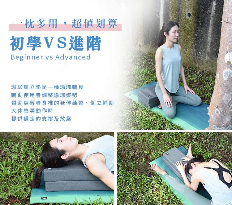桃樂斯瑜珈肩立墊-舒壓紫 (Yoga Pillow/Yoga Bolster)瑜珈枕/靜坐墊/倒立輔具-FunSport Fit