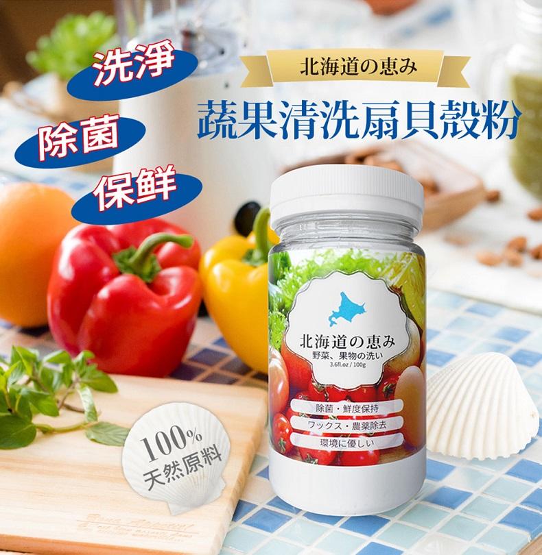 日本純天然扇貝粉-扇貝粉推薦