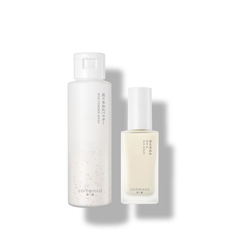 米一途洗顏粉與保濕精華-臉部保養品推薦