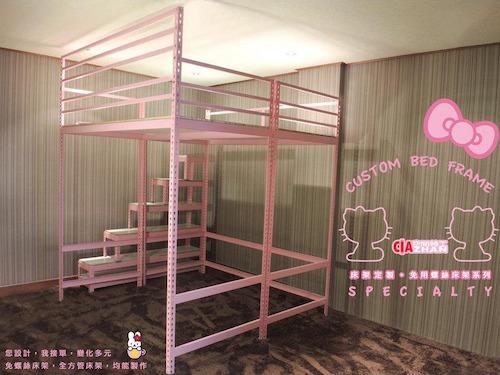 【網友極推!】夢幻小孩房-獨家粉色設計款-上下舖角鋼床架 如何組裝床架 雙層床架 上下舖床架 床架推薦 便宜雙人床架 單人床架 空間特工Ciazhan