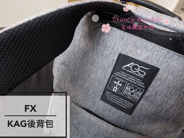 FX包包_180421_0012.jpg