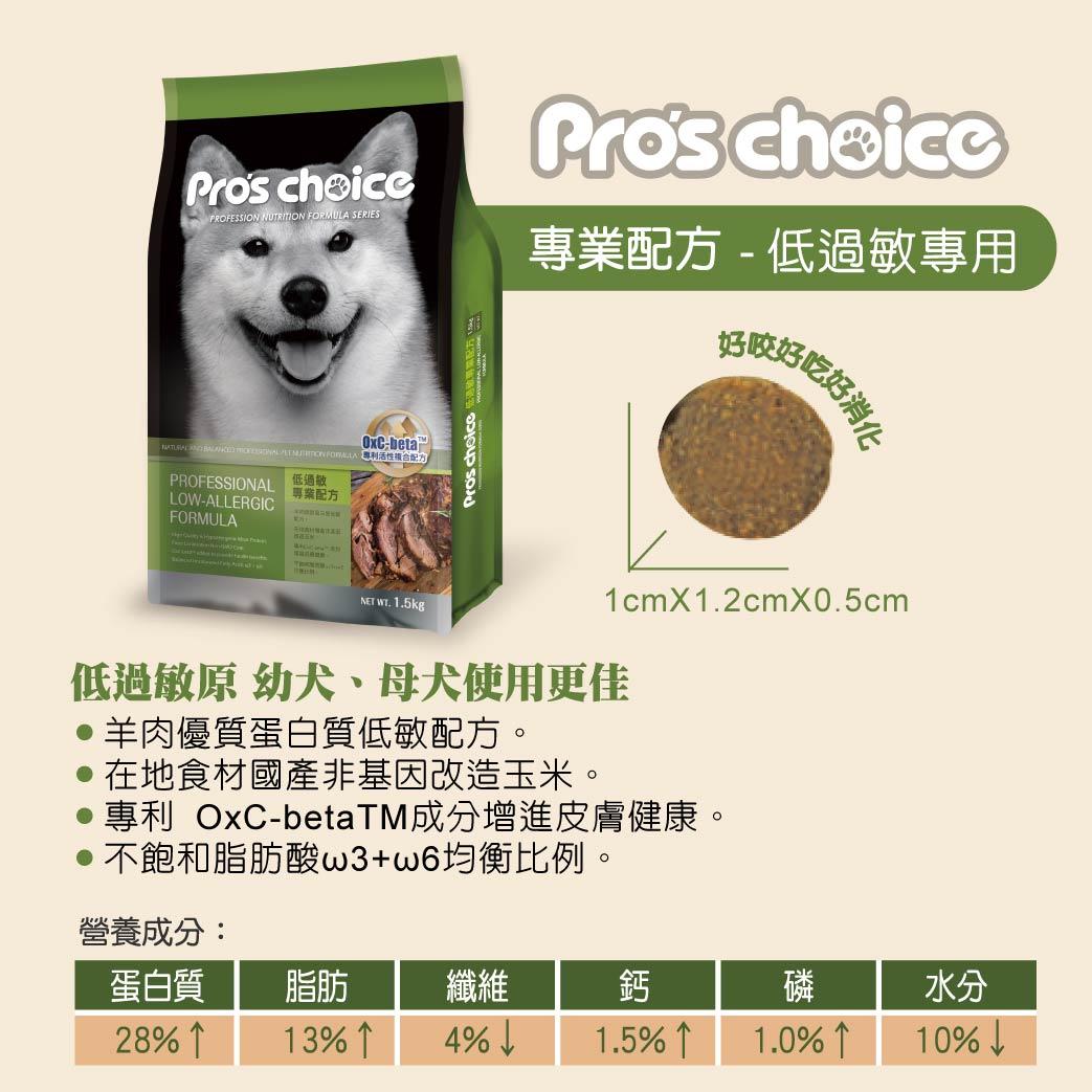 顆料大小、產品特色、營養比例