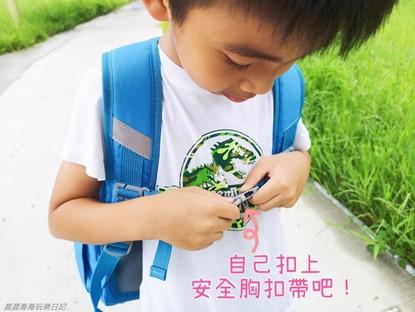 怡寶TsumTsum歐式輕量護脊書包-寶藍