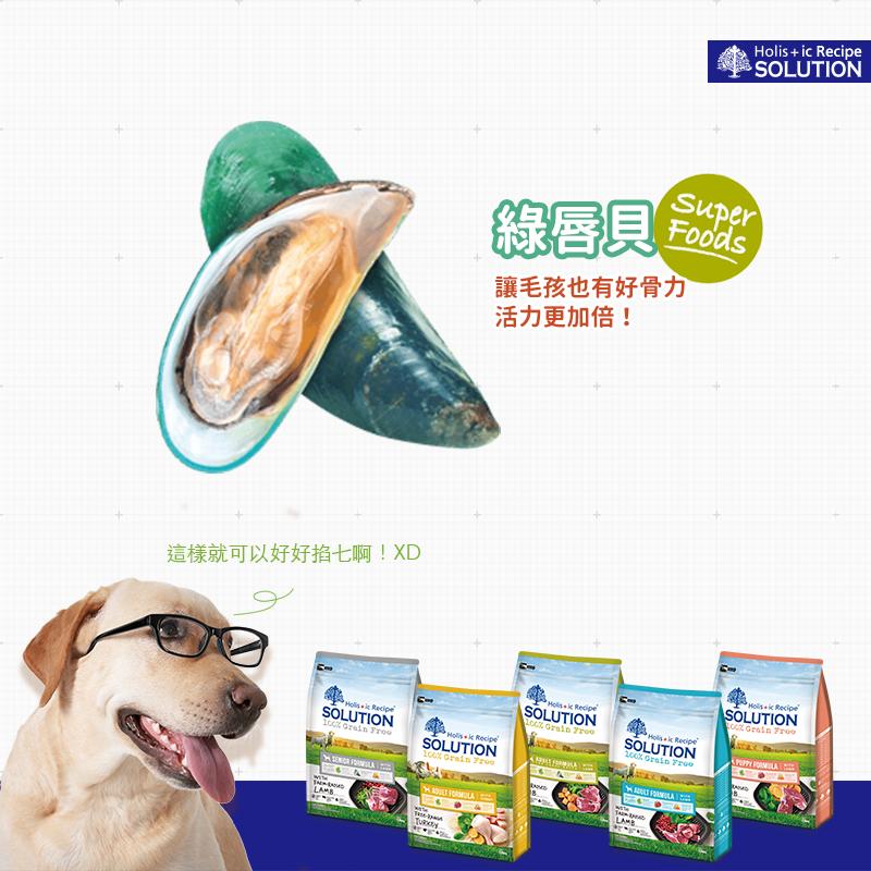 【耐吉斯】帶你認識超級食物-綠唇貝,骨關節強化