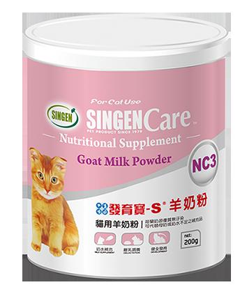 信元製藥貓羊奶粉200gNC3