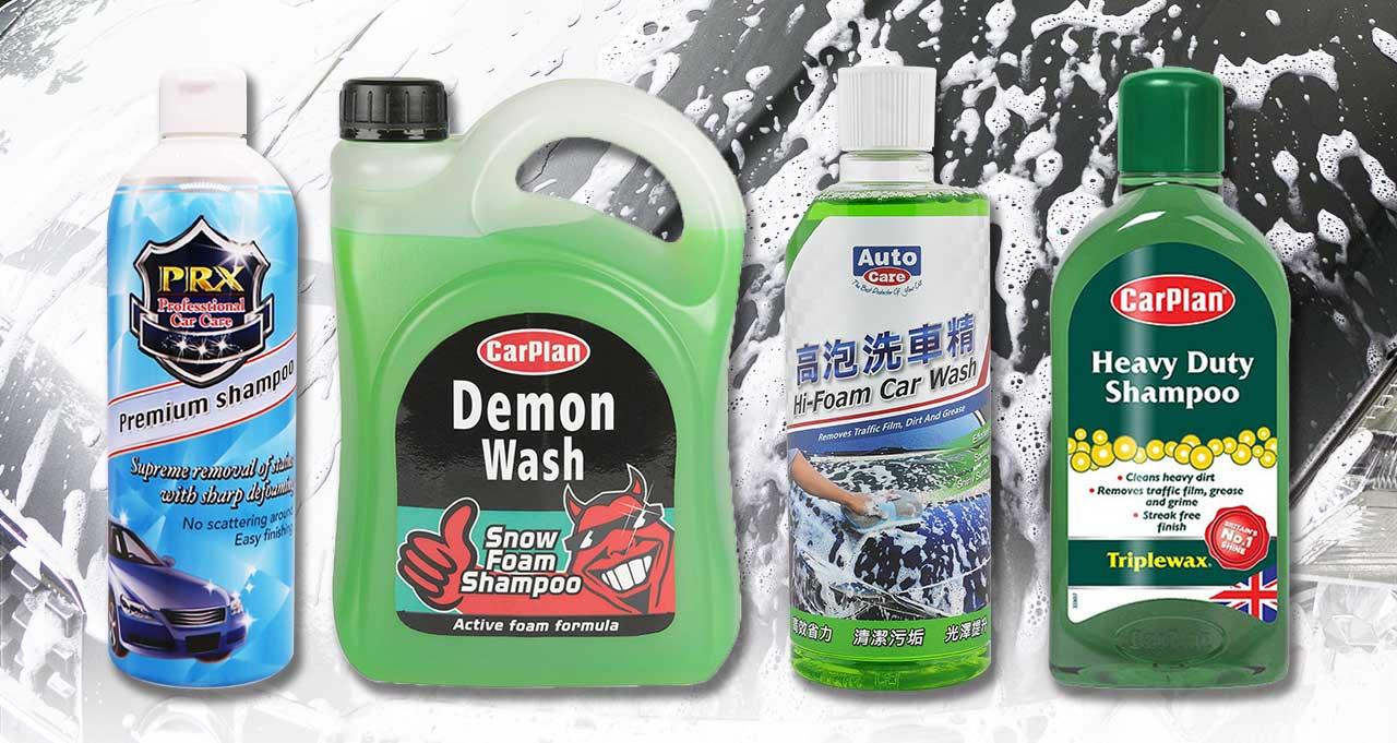 清潔型洗車精