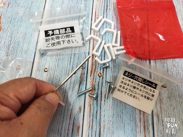 tower伸縮式雙層收納架(白) 山崎生活美學 Yamazaki 廚房收納 可自由拉伸 伸縮式設計 廚房小物 調味料 杯子碗盤 簡單組裝