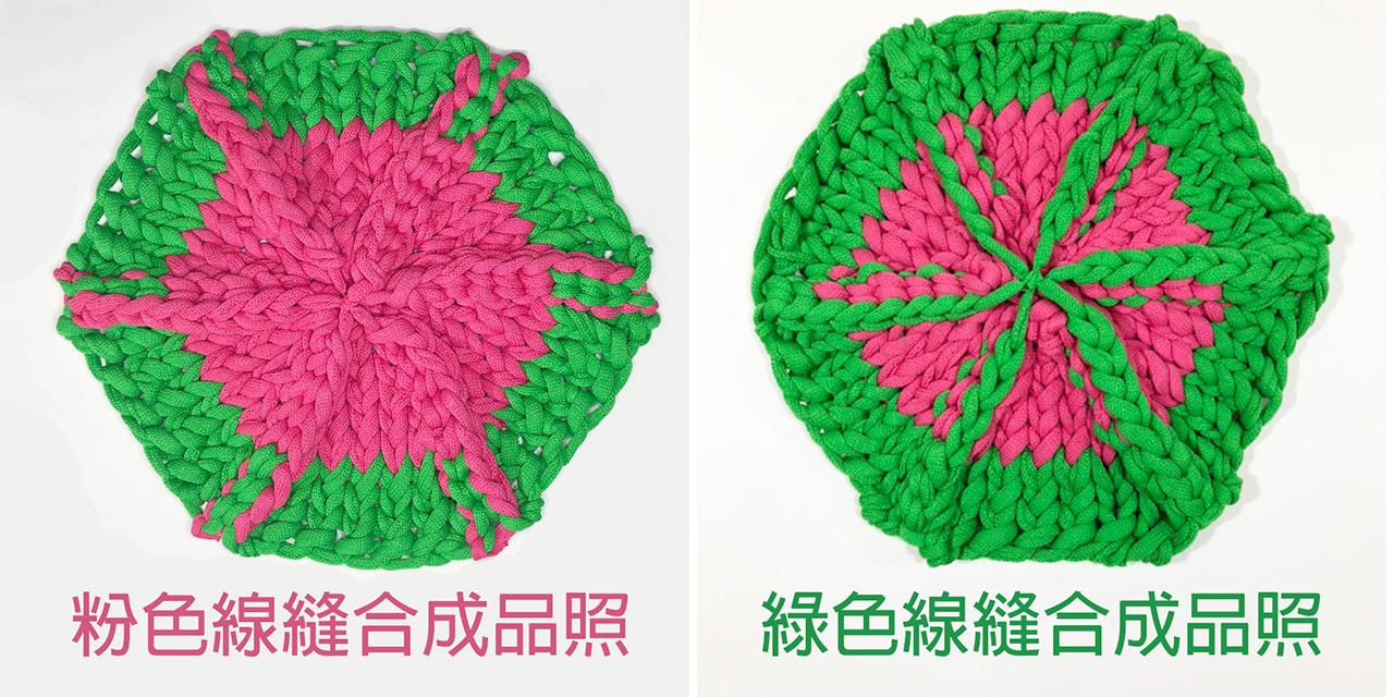 最後的縫合線可依個人喜好選擇顏色