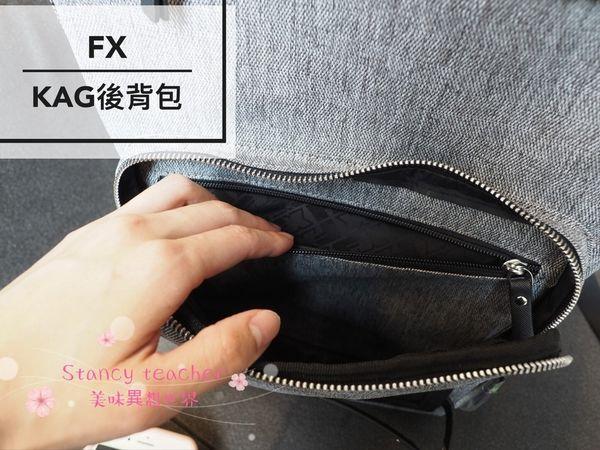 FX包包_180421_0005.jpg