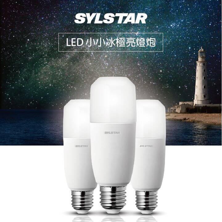 LED燈泡種類:LED小小冰極亮燈泡