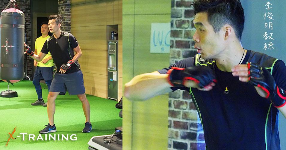 X-Training3效運動課(CV玩家體適能訓練室)-李俊明教練