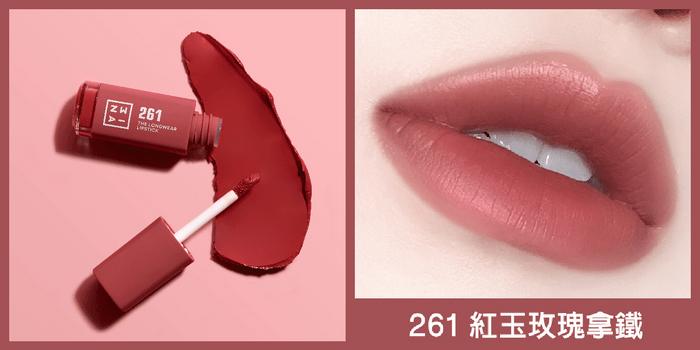 玫瑰色唇釉色號