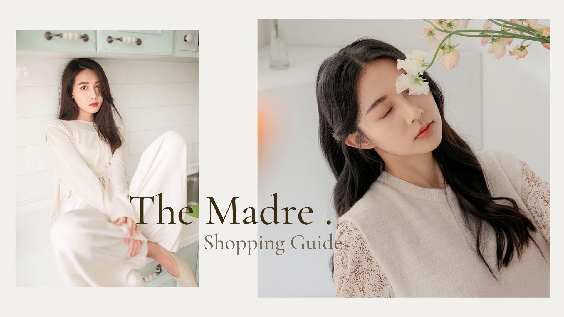 新竹 the madre 女裝完整資訊:優惠、評價、地址