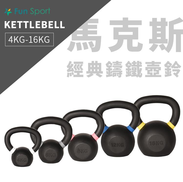 啞鈴、壺鈴、槓鈴、重力拉力帶、手套、負重袋