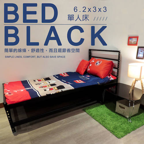 單人角鋼床架推薦 如何組裝床架 雙層床架 上下舖床架 床架推薦 便宜雙人床架 單人床架 空間特工Ciazhan