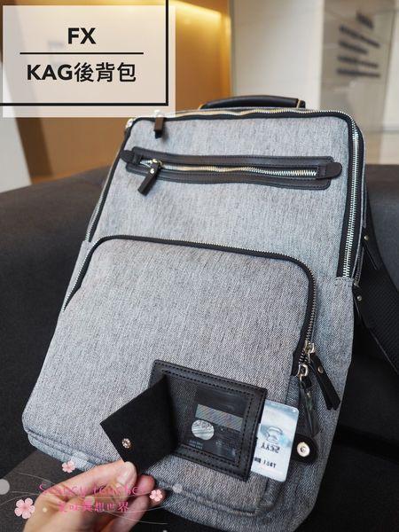 FX包包_180421_0004.jpg
