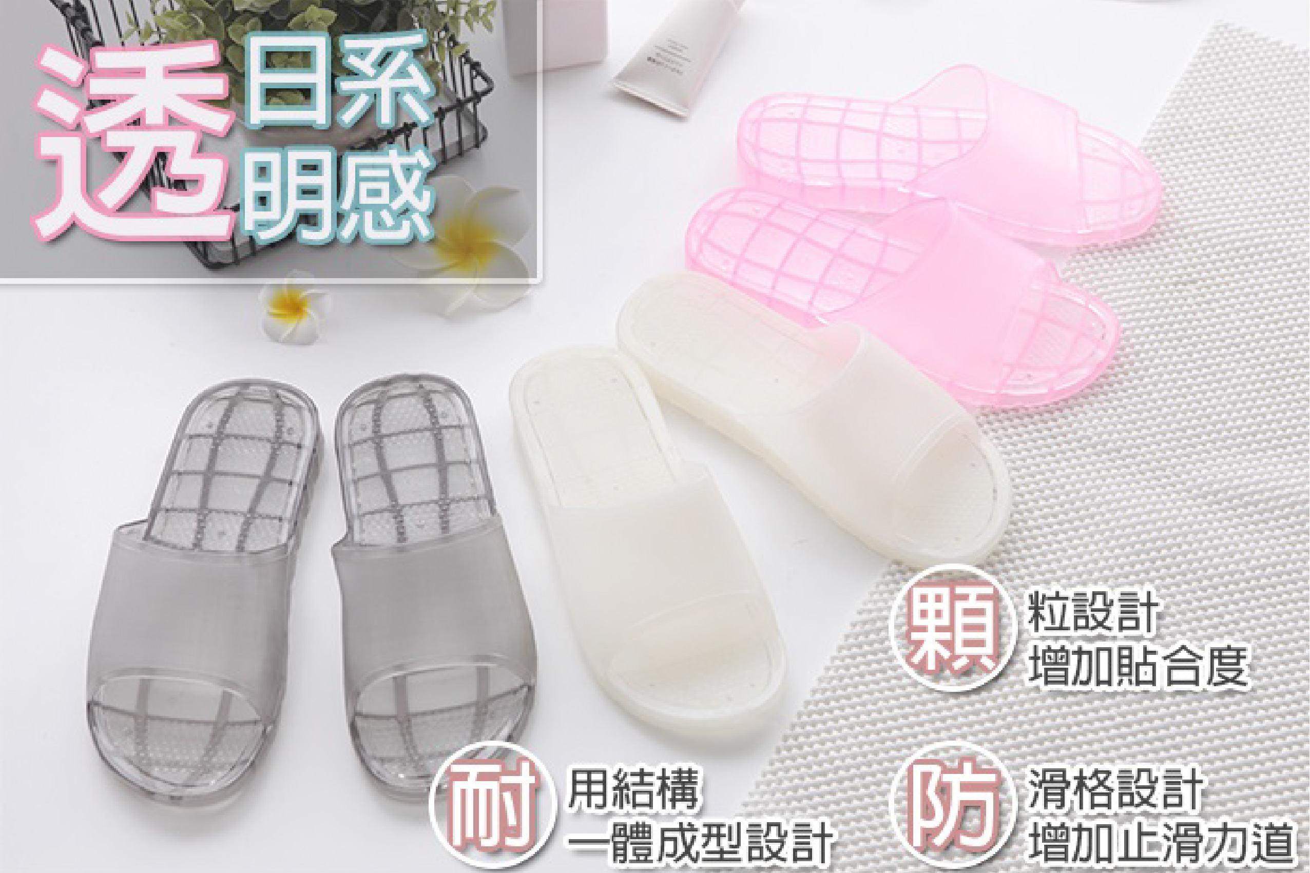 https://www.333-slippers.com/SalePage/Index/3163245?cid=52223