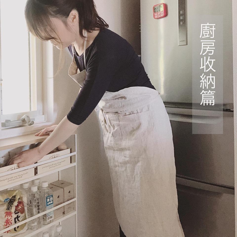 日本太太廚房收納,隙縫空間也能再利用!