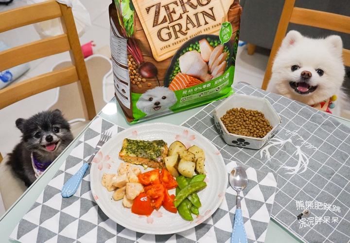 優格零穀‧室內犬體重管理配方,寵物等著吃。