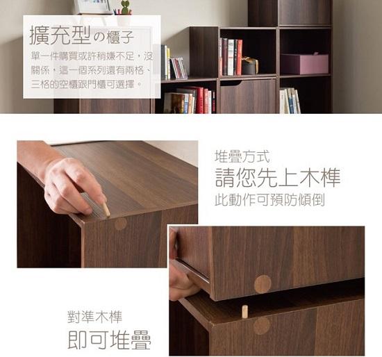TZUMii書櫃可利用木榫 搭配系列堆疊使用