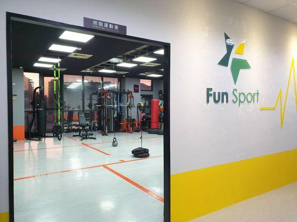 我的健身基地<FunSport燃脂運動室>■租借/合作/體驗