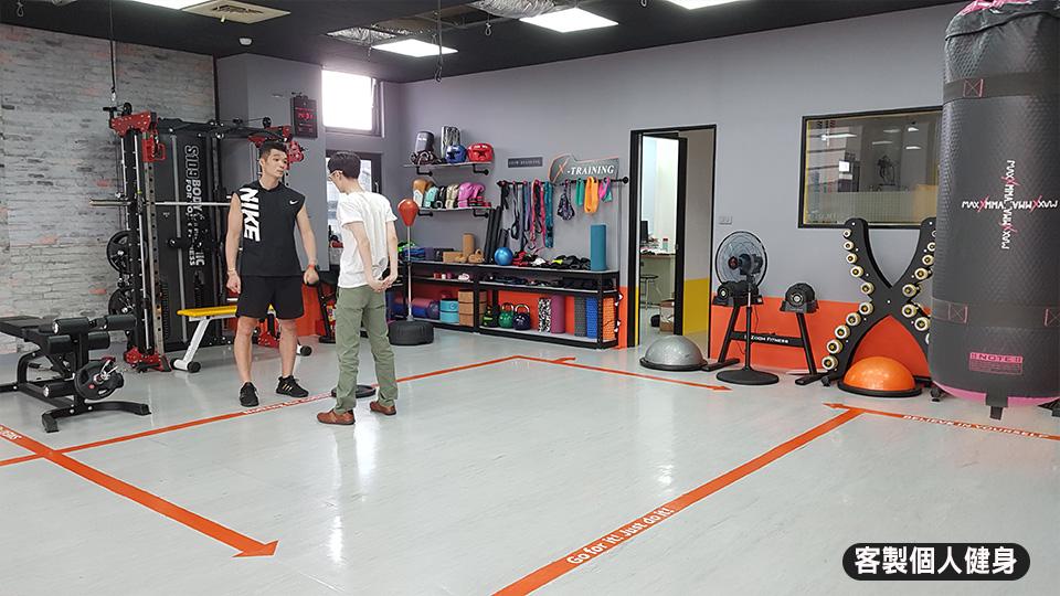 FunSport燃脂運動室
