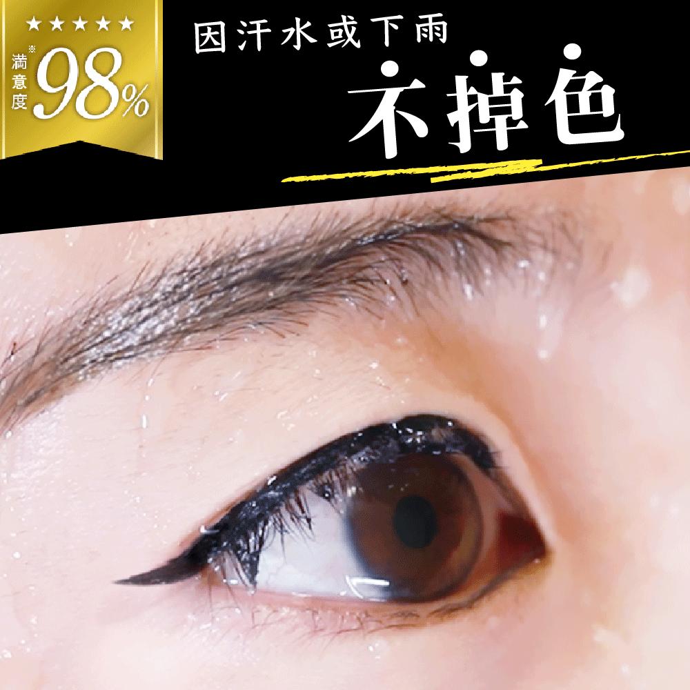 防水功效極佳-眼線液筆推薦