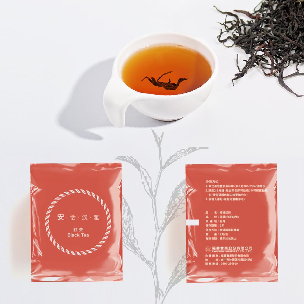 蜜香紅茶《福福茶》花蓮瑞穗